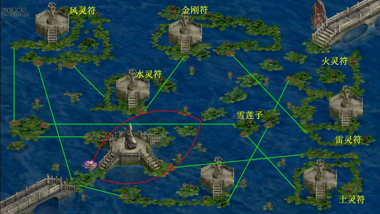 《新仙剑奇侠传》迷宫地图