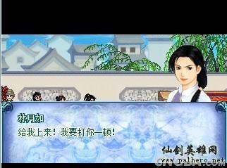 仙剑手机版《忆仙》图文攻略(Palhero.net)