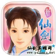 downloads-games-newpal-ios-01